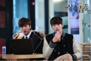 kim tan and young do