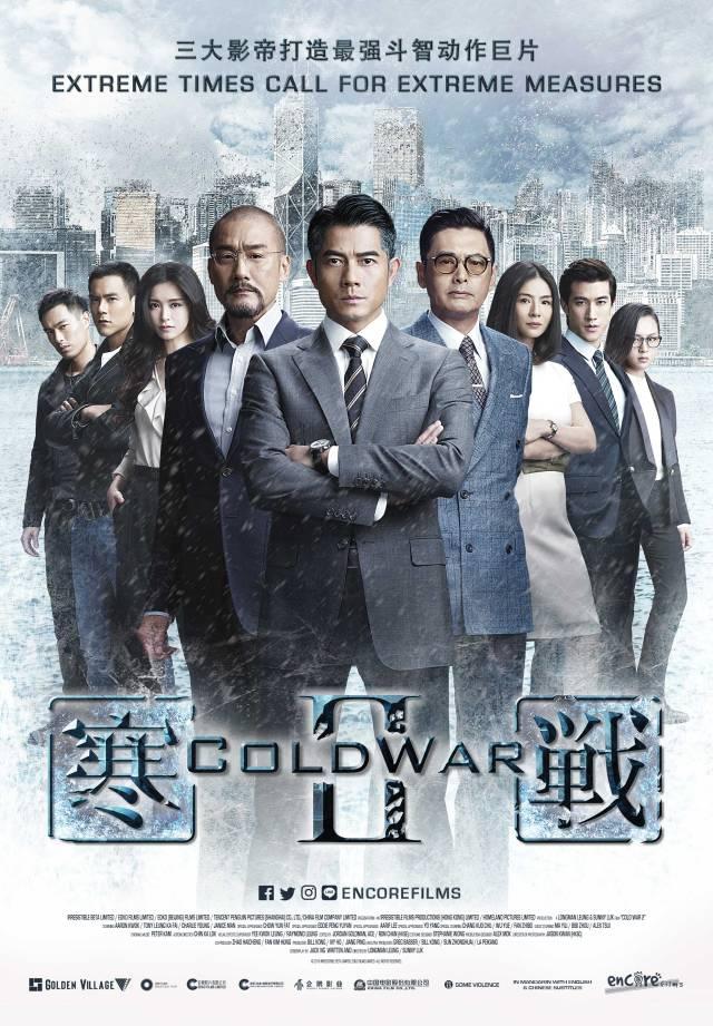 Cold War 2_Poster