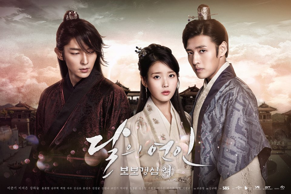Drama Review: Scarlet Heart Ryeo | the writes of passage