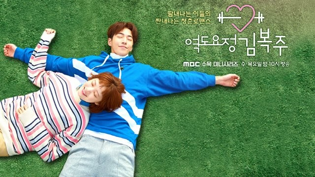 weightlifting fairy.jpg