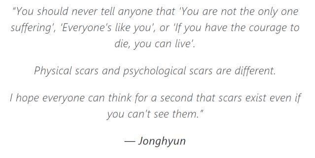 jonghyun quote