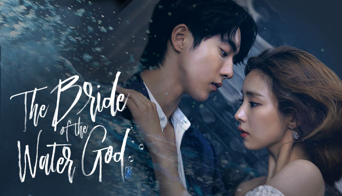 bride of the water god poster